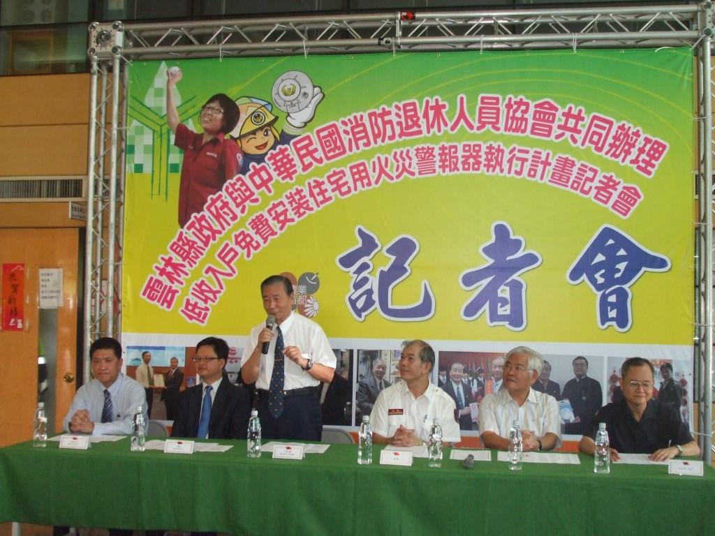 6月20日捐贈雲林縣住警器活動,理事長陳弘毅致詞1