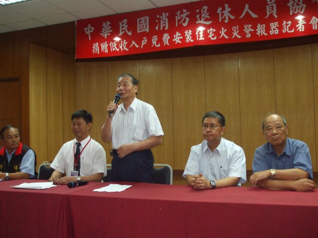 6月3日捐贈南投縣住警器活動,理事長陳弘毅致詞