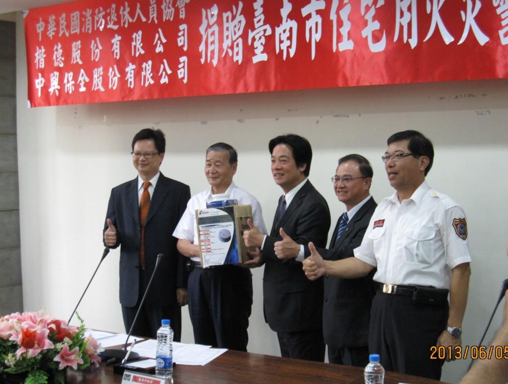 6月5日理事長陳弘毅捐住警器給臺南市,市長賴清德受贈