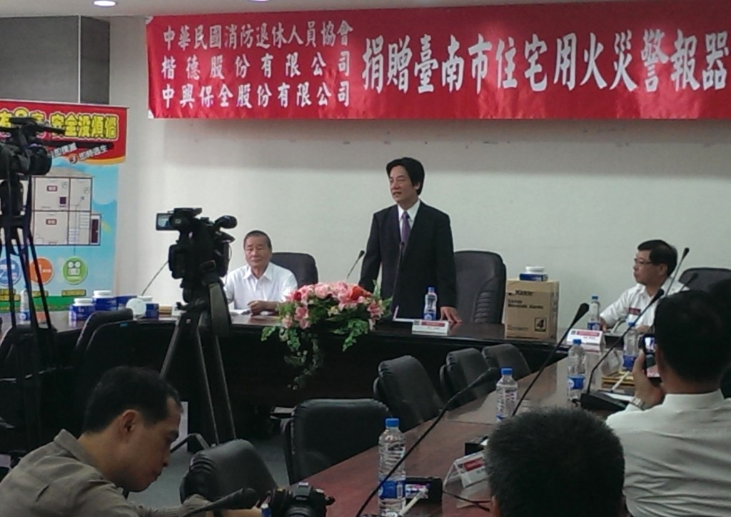6月5日臺南市長賴清德致感謝詞2