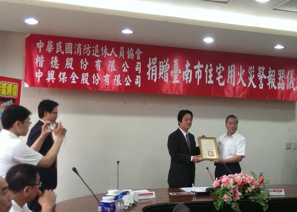 6月5日臺南市長賴清德頒發感謝狀給本協會