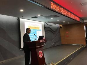 總會長唐雲明在紅河學院專題講演2 (2)