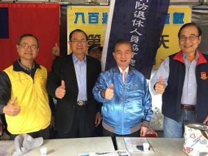 公教軍警消暨退休人員聯合總會總會長劉盛良(右2)、及本總會副理事長唐雲明(左1)