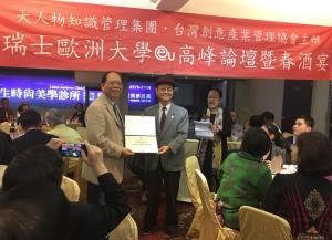 副理事長唐雲明獲頒最佳教授獎之殊榮