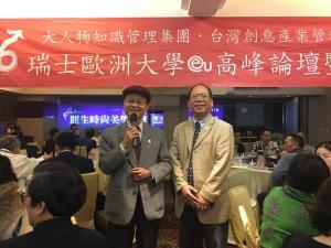 副理事長唐雲明頒獎後致感謝詞