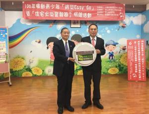 理事長陳弘毅代表總會,捐贈住警器給予彰化縣消防局