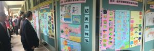 理事長陳弘毅率本總會理監事人員觀看學生防災創作入選作品