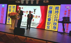 1.前副總统吳敦義對前署長陳弘毅,在消防建樹舆貢献稱讚有加