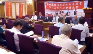 1.理事長陳弘毅主持第二屆第3次會員大會
