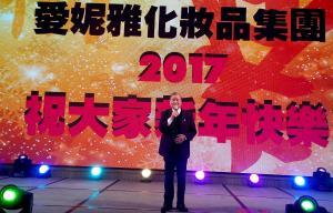 1.理事長陳弘毅致感謝詞