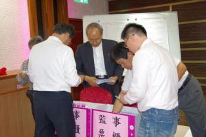 13.理監事選舉2