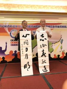 15.李貞吉國際级書畫大師拿作品,與總會長唐雲明合照