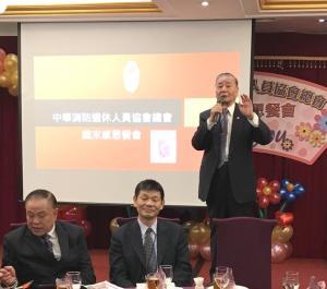 2.總會理事長陳弘毅致感謝詞2 - 複製