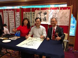 2.總會長唐雲明賢伉儷,與蔡俊章國際级書畫大師合照