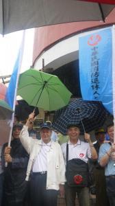 3.理事長陳弘毅率理監事幹部及會員參加年金改革陳情