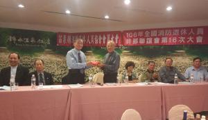 4理事長陳弘毅致贈新台幣2萬元獎勵金