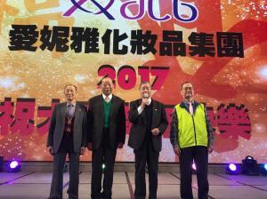 4.理事長陳弘毅率幹部出席愛妮雅感恩春酒活動