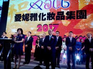 5.總裁陳威中(協會總會顧問)率全體幹部感謝員工一年來的表現