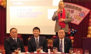6.副理事長唐雲明報告107年重點工作1