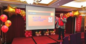 7.副理事長唐雲明報告107年重點工作2